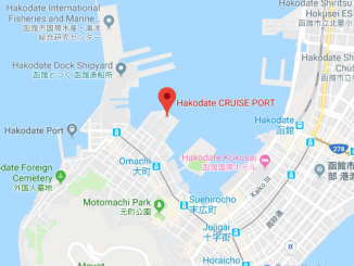 Hakodate Japan Cruise Port Passenger Terminal Schedule