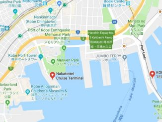 Kobe Japan Cruise Port Passenger Terminal Schedule