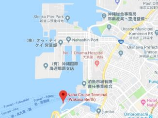 Naha Japan Cruise Port Passenger Terminal Schedule
